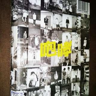 EXO-Growl / XOXO (1st Album Repackage with Photobook) KISS version CD
