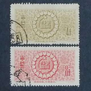 1956 S17 Complete Used 2V China