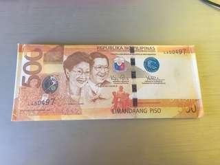 Faux 500 peso bill wallet