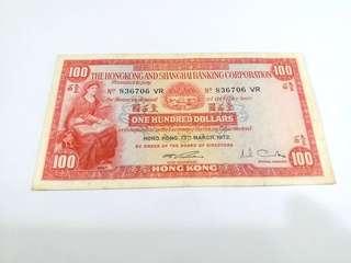 豐1972年$100