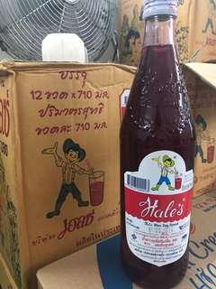 Thailand Sala Drink