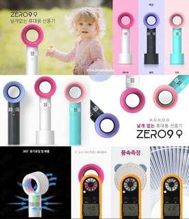 Zero 9 無葉手提風扇 (韓國制造)