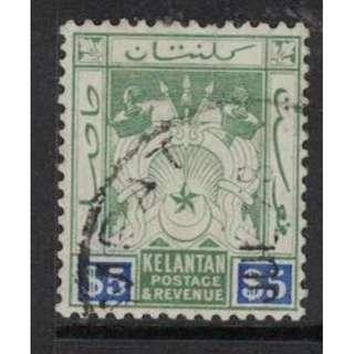 Malaya Kelantan 1917 $5 SG 11 VFU BL602
