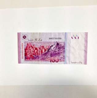 Currency Ringgit: Rm100 note serial number decade reverse ladder 70, 60, 50