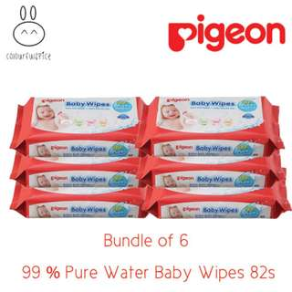 [Bundle of 6] Pigeon 99% Pure Water Baby Wipes 82s