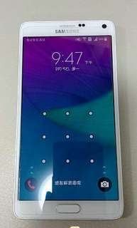 Samsung Galaxy Note 4 雙咭版(16G)行貨