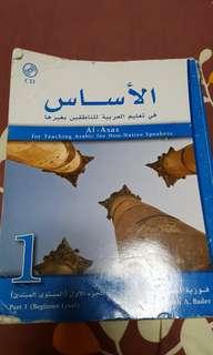 Textbook for Arabic module in NUS
