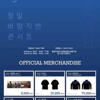 [Order by 12pm 21 April] JBJ Epilogue Concert Official Goods