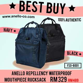 BEST BUY! Anello Limited Model Repellency Waterproof Mouthpiece Rucksack
