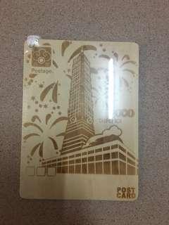 台北101 明信片