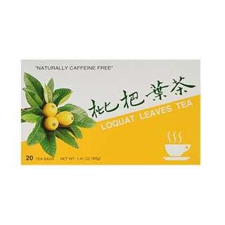 Loquat Leaves Tea, 20 Teabag Box