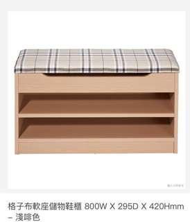 (65折)實惠格子布軟座儲物鞋櫃 - 淺啡色