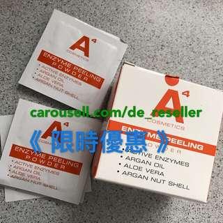 * 買三包有八折+包郵*德國A4溫和去角質再生抗皺換膚酵素粉