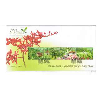 FDC#30  150 Years of Singapore Botanic Gardens