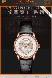 代購-MIDO Watches