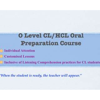 O Level Chinese/Higher Chinese Oral Preparation Course