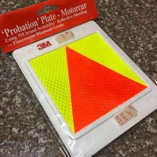 3M Probation Plate