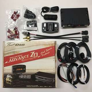 Defi Advance ZD Club Sports Package