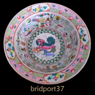 "19thC Famille Rose Chinese Porcelain Basin, D 13.0"" 晚清粉彩脸盆"