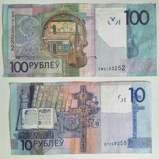 Belarus banknotes - UNC condition