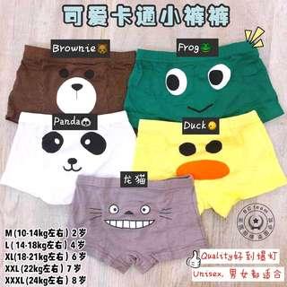 kid pants (boy or girl) 2pcs/set