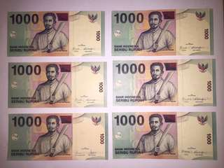 Uang Kertas Kuno 1000 Kapiten Pattimura 6 lbr