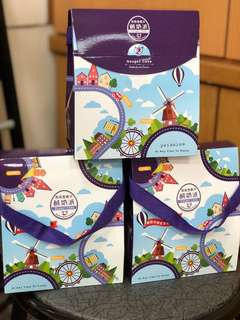 限時優惠~義式鹹奶派,1盒特價240!2盒以上還有優惠喔!
