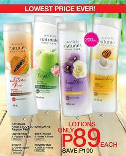 NATURALS HAND & BODY LOTIONS 200 ML