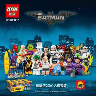 LEPIN™ 03082 Batman Series 2 CMS 20in1 Minifigures Sets