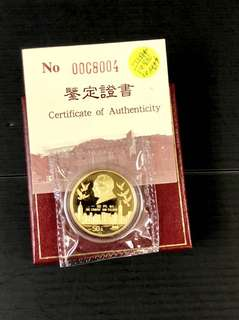 Return of Hong Kong to china 1997 gold coin 50-yuan With -Box,cert.