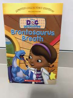 Disney Doc McStuffins Brontosaurus Breath (Limited Collector's Edition)