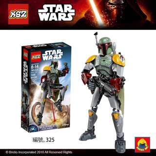 KSZ™ 325 Star Wars Boba Fett Buildable Figures