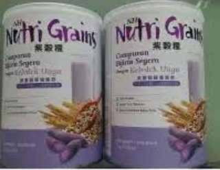 NH Nutri Grains
