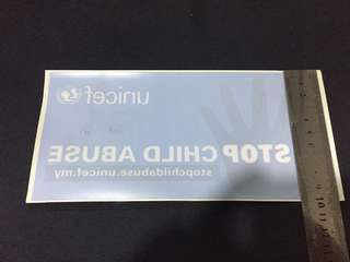 UNICEF Car Sticker