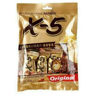 韓國Samjin X-5迷你版脆心花生巧克力棒 Korean Samjin X-5 Mini Crispy Peanut Chocolate Bar