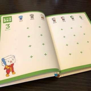 To-fu Oyako Schedule