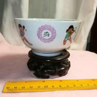 Vintage old Bowl