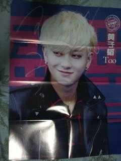 EXO Tao & Kris Wu Epop Chinese Poster