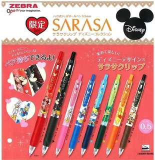 Disney Pens - Stationery Set