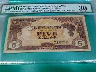 5 dollars Malaya with s/n Japanese occupation
