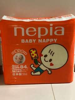 Baby's diaper - 3 packets