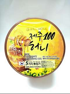 Paxmoly Jeju Honey Soothing Gel
