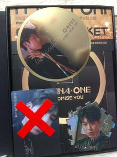(WTT/WTS) Wanna One (I PROMISE YOU) (night ver)