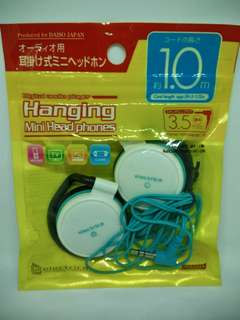 Daiso JAPAN Digital Audio Player Hanging Mini Headphones