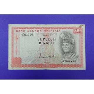 JanJun $10 3rd E/37 574892 Siri 3 Ismail Ali RM10 Wang Lama