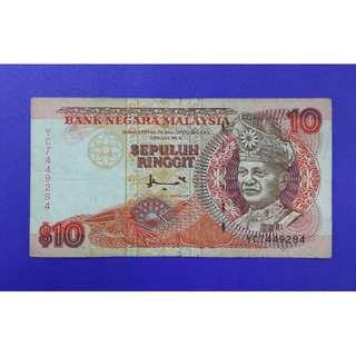 JanJun $10 7th YC 7449284 Siri 7 Ahmad Don RM10 Duit Lama