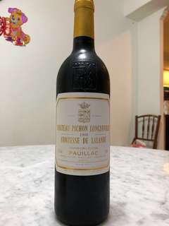Red wine.French,pichon