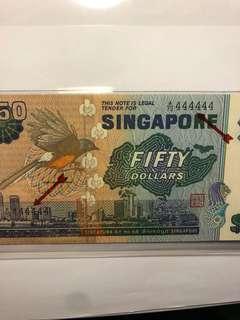 Singapore Bird series $50 A/72 444444 Golden Solid AU/UNC