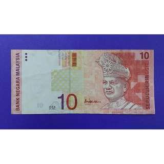 JanJun RM10 10th BZ 0153639 Siri 10 Aisyah Duit Lama
