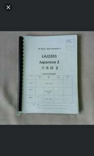 NUS LAJ2201 日本語2 Japanese 2 Course Packet $15